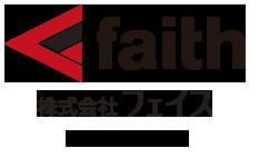 株式会社フェイス-広島県福山市の外壁改修・防水・外壁塗装・一級建築士事務所-